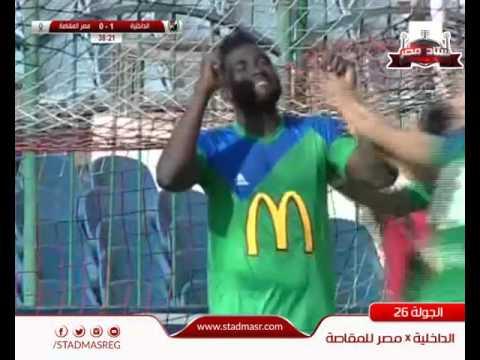 اهداف مباراة الداخلية و مصر المقاصة