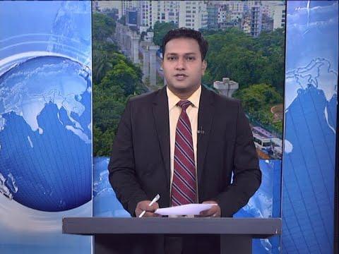 02 Pm News || দুপুর ০২ টার সংবাদ || 26 September 2020 || ETV News