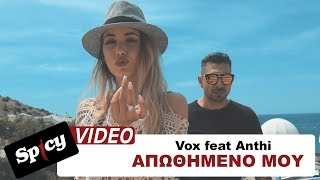 Vox Feat  Anthi                               Official Video Clip
