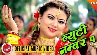 Beauty No 1 - Durga Pariyar