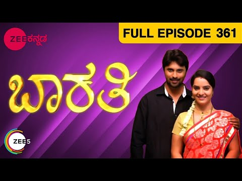 Bharathi - Episode 361 - October 24  2014 25 October 2014 07 PM