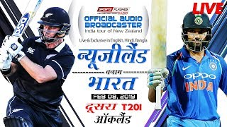 New Zealand Vs India 2nd T20 | Hindi Commentary | SportsFlashes