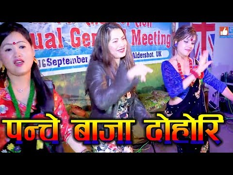 (New Panche Baja Song || Wari Ghumte Pari Gaja || Juna Shreesh Magar - Duration: 8 minutes, 47 seconds.)