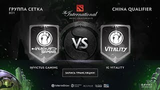 Invictus Gaming vs iG Vitality, The International CN QL [Lex, 4ce]