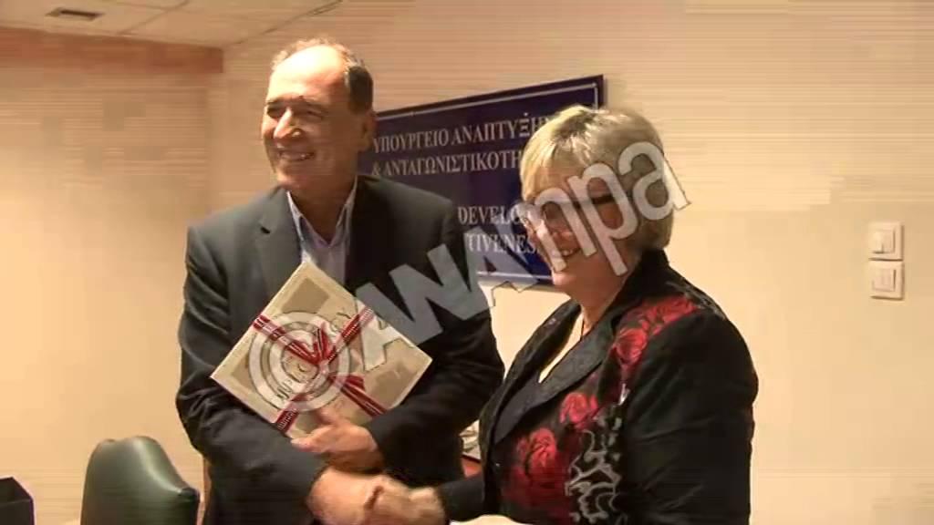 Συνάντηση Γ Σταθάκη με νορβηγίδα υπουργό Ευρωπαϊκού Οικονομικού Χώρου και Ευρωπαϊκών Υποθέσεων