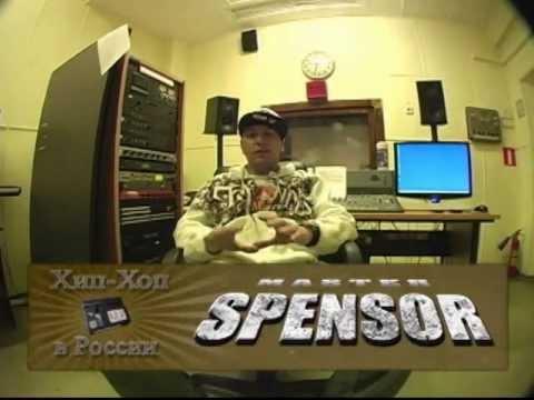 «Хип-Хоп в России» от 1-го Лица, серия 58: Master Spensor часть 3 (2010)