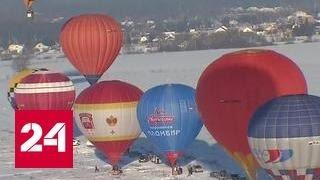 В Дмитровском районе прошел фестиваль аэростатов