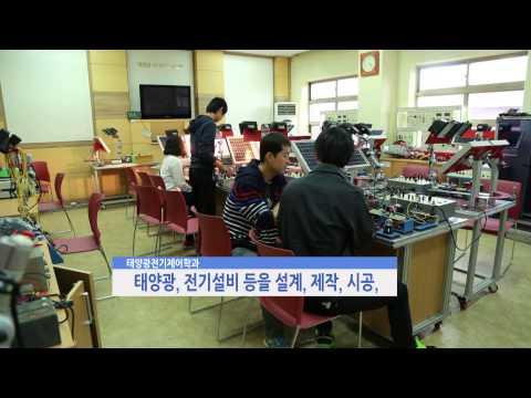 캠퍼스 홍보영상:충주캠퍼스
