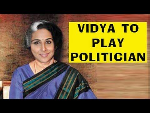 Vidya Balan to play Indira Gandhi in BIOPIC