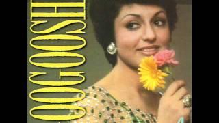 Googoosh - Hala Bavar Bekonam |گوگوش - حالا باور بکنم