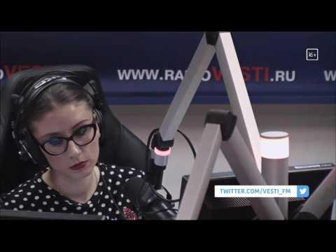 Вести ФМ онлайн: От двух до пяти с Евгением Сатановским (полная версия) 10.01.2017 (видео)