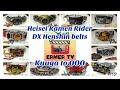 Kamen Rider DX belts henshin - Kuuga to OOO