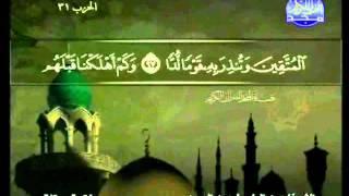 HD المصحف المرتل 16 للشيخ عبد الباسط عبد الصمد رحمه الله