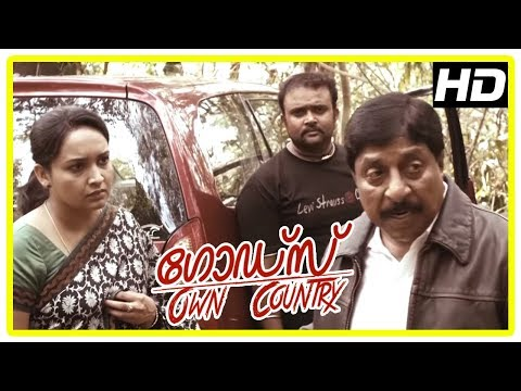 Latest Malayalam Movie 2017 | God's Own Country Scenes | Bijukuttan help Sreenivasan escape