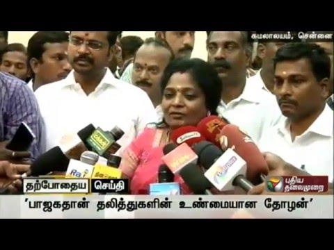BJPs-state-unit-president-Tamilisai-Soundararajan-commenting-on-the-DMK-manifesto