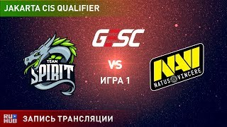 Spirit vs Natus Vincere, GESC CIS, game 1 [Mila, Inmate]