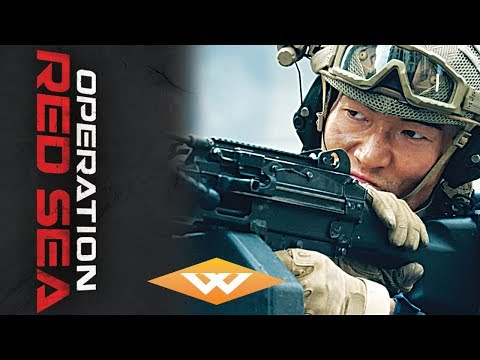 OPERATION RED SEA (2018) Official Trailer | Chinese Action War Film