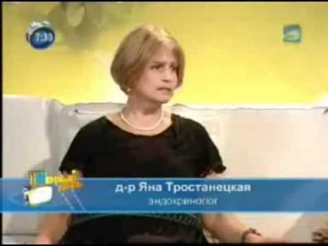 Гормоны и настроение                                            .flv (видео)
