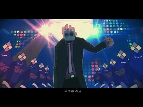 お気に召すまま - Eve MV
