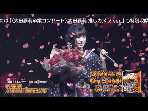 , title : 'NMB48 3 LIVE COLLECTION 2019 [DVD&Blu-ray]'