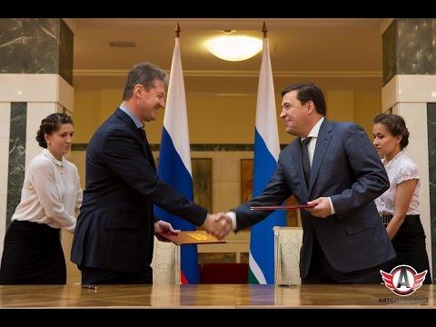 Подписание соглашения о развитии хоккея в Свердловской области