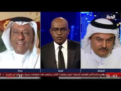 مشاركة د.محمد الصبان في اخبارالحرة حول الأزمة الاقتصادية لدول مجلس التعاون والفرص الكبيرة لتجاوزها