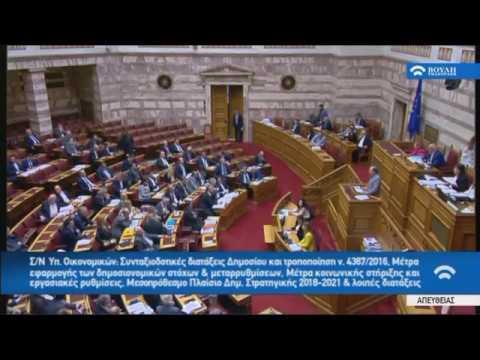 Χ.Καραγιαννίδης (Εισηγητής ΣΥΡΙΖΑ)(Μέτρα εφαρμογής δημοσιον. στόχων και μεταρρυθμίσεων) (17/05/2017)