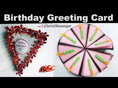 Birthday wishes for best friend - Birthday Greeting Card Idea  DIY Birthday card    JK Arts 1537
