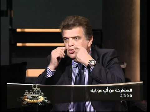 بقع الوجه و النمش - حملة بشرتى - د.عاصم فرج