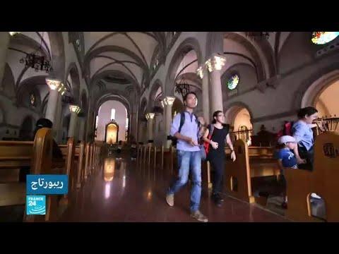العرب اليوم - مطالب بتشريع الطلاق في مواجهة الكنيسة في الفلبين
