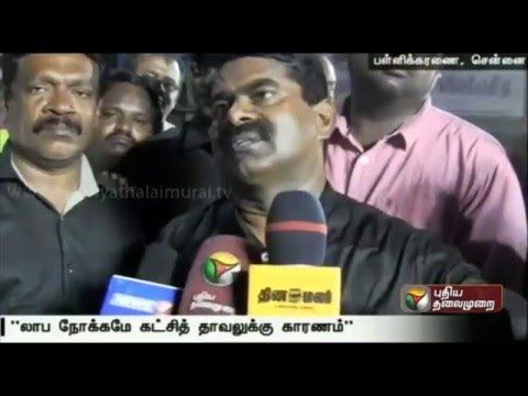 Provision-of-basic-amenities-and-laying-of-roads-before-elections-amount-to-bribery--Seeman