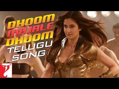 Dhoom Majale Dhoom - Full Song - TELUGU - Dhoom:3