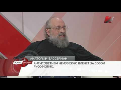 Антисоветизм и русофобия - два сапога пара (11.01.2017) - DomaVideo.Ru