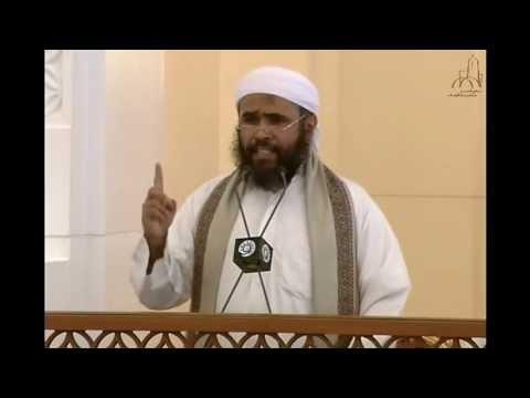 خطبة الجمعة للشيخ مراد أحمد القدسي