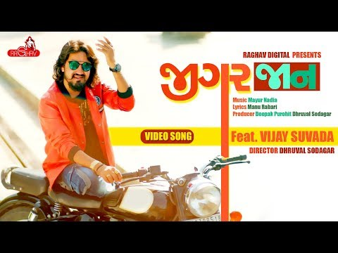 Video Vijay Suvada - Jigar Jaan | New Video Song | Raghav Digital download in MP3, 3GP, MP4, WEBM, AVI, FLV January 2017