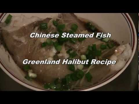 Easy Steamed Fish Chinese Style (Traditional Chinese Cooking)