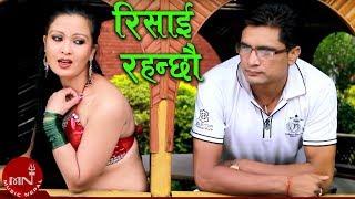 Risairahanchhau by by Bishnu Majhi & Prabin Gharti HD