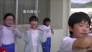 輝け岡谷!アピール隊歴史編