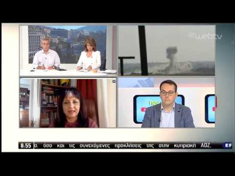Η Ε.Ε αποφασίζει για την τουρκική προκλητικότητα και για την εισβολή στην Συρία   14/10/2019   ΕΡΤ