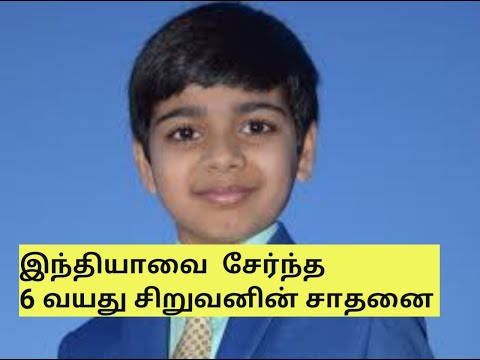 6-Year-Old Kid Makes History at National Spelling Bee | Longest word in English | Spoken English