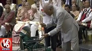 Video Padma Awards 2018 Presentation At Rashtrapati Bhavan | New Delhi | V6 News MP3, 3GP, MP4, WEBM, AVI, FLV Maret 2018