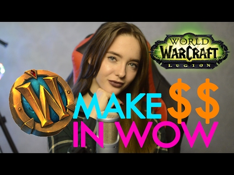 MAKE MONEY IN WOW AND FREE EPIC MOUNT (видео)