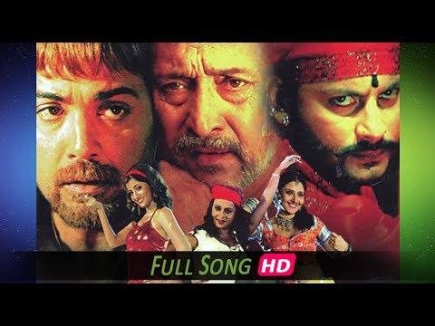 Video Jai Jagdish Hare (Full Song) | Kalishankar Movie | Prosenjit | Swastika | Bengali Movies Songs download in MP3, 3GP, MP4, WEBM, AVI, FLV January 2017