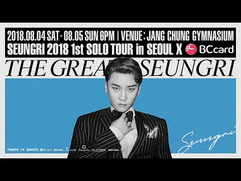 BIGBANG Seungri invites you coming to his first solo concert
