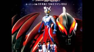 Ultraman Zero: The Revenge of Belial OST: Eiyuu-Voyager (doa)