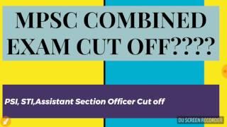 सहायक कक्ष अधिकारी, विक्रीकर निरीक्षक, पोलीस उपनिरीक्षक संयुक्त पूर्व परीक्षा – २०१७ Mpsc combined STI, PSI,ASO pre exam 2017