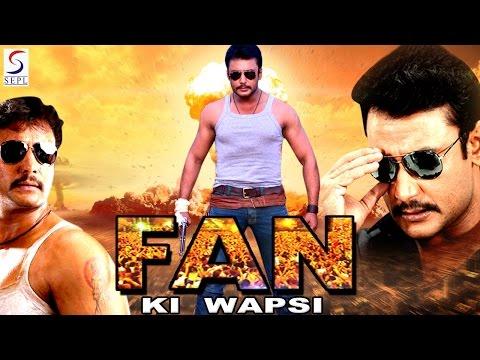 Fan 2016 Full Hindi Movie Part 1 - Video Dailymotion