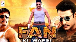 Video Fan Ki Wapsi - Dubbed Hindi Movies 2016 Full Movie HD l Darshan, Vinod Prabhakar, Srujan Lokesh. MP3, 3GP, MP4, WEBM, AVI, FLV November 2017
