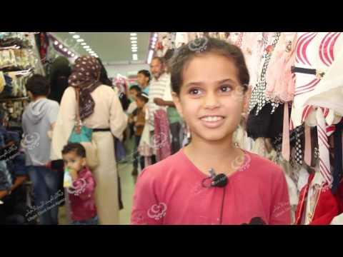في كافة المدن.. الليبيون يتبادلون تهاني عيد الفطر