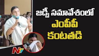 MPP Lavanya Shed Tears in Sangareddy ZP Meeting